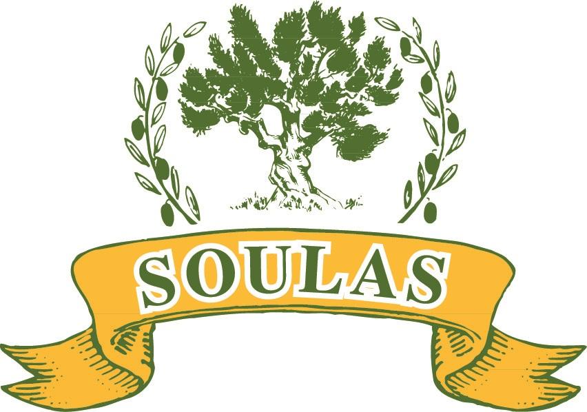 Soulas - Huilerie Artisanal d'Olive